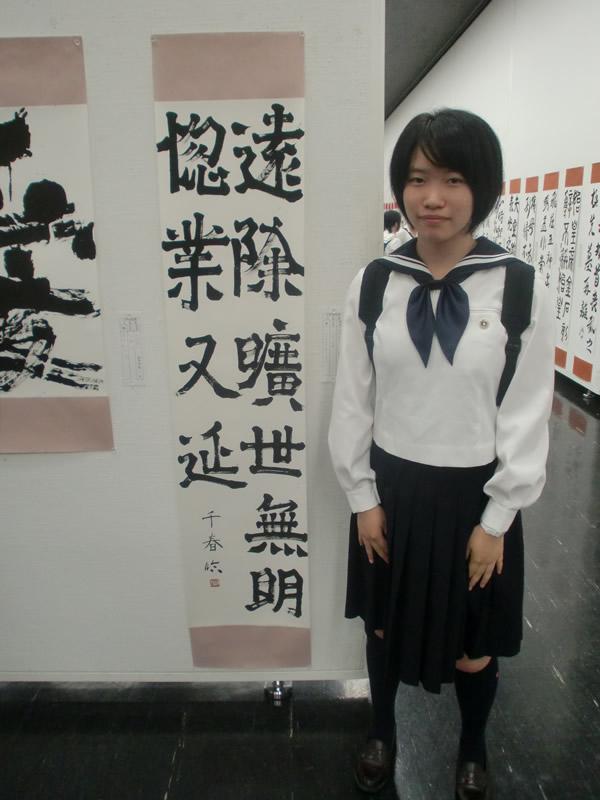 札幌静修高等学校制服画像
